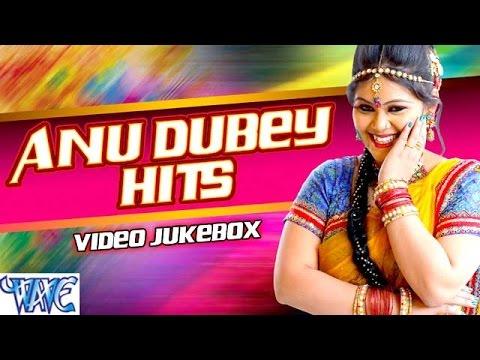 Xxx Mp4 अनु दुबे हिट्स Anu Dubey Hits Video Jukebox Bhojpuri Hit Songs 2015 New 3gp Sex
