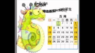 2012靜心年曆 - 免費索取