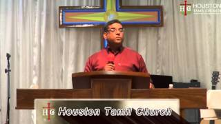 End Time Message - Revelation 13:1 -கடைசி கால செய்திகள் By M. D. Jegan