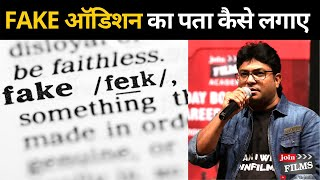 Know all about Fake Auditions | Filmy Funday #25 | Joinfilms