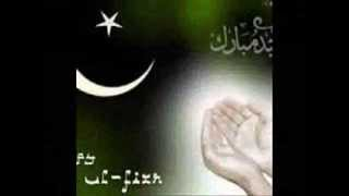 Ramjaner Oi Rojar Sheshe Elo Khushir Eid by Shatinath