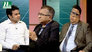 Market Watch | মার্কেট ওয়াচ | EP 686 | Stock Market and Economy Update | Talk Show