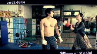 SG워너비 (SG WANNABE) - 보고싶어 MV