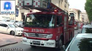 istanbul itfaiye  //  Ladder truck Istanbul Fire Brigade