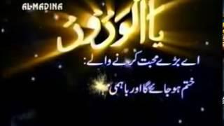 99 Allah ke naam in urdu and Arabic