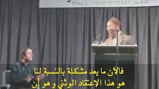مناظرة رائعة بين الداعية الأمريكي /الشيخ خالد ياسين و شخص مسيحي
