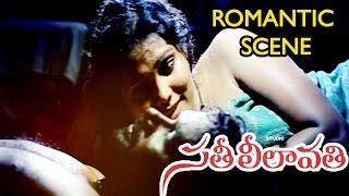 Sathi Leelavathi Telugu Movie Mu Kalangiyam Romantic Scene | Srinivas | Anjali