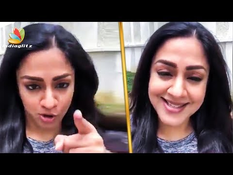 Xxx Mp4 Wife Of Suriya Jyothika Did This For The First Time Hot Tamil Cinema News 3gp Sex
