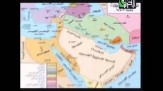 تقرير عن تاريخ الأحواز