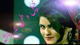 Brishna Amil New Song 2016 Za Ba Dalta Ke Zara Sham