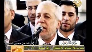 ياايها المختار للمنشد الكبير محمد علي (أبو الفوز)