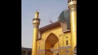 Najaf ashraf roza imam Ali a.s