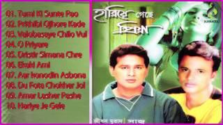 Hariye Geche Priya | Murad | Shaju | Audio Album Jukebox | Suranjoli Music