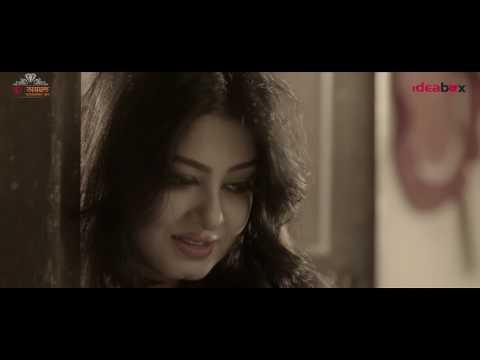 মৌসুমি অভিনীত প্রথম শর্ট-ফিল্ম ' সুজয়ের চিঠি ' - Sujoyer Chithi | Moushumi & Rashed Bhuiyan