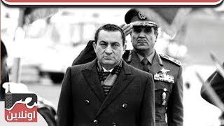 ياتري رأي مبارك في حل المشكلة الفلسطينية كان صح ؟؟