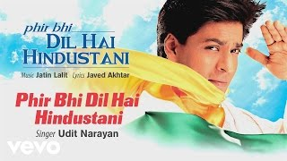 Official Audio Song | Udit Narayan | Jatin Lalit | Javed Akhtar