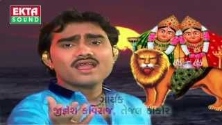 Chamund Maadi Dole | DJ Chamund Maa Ni Manta | Jignesh Kaviraj | Tejal Thakor | Gujarati