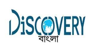 Discovery Bangla ডিসকভারি বাংলা Live Stream
