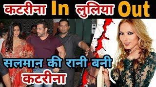 Katrina Kaif In and Lulia Vantur out in the heart of Salman Khan | Diwali Party 2017