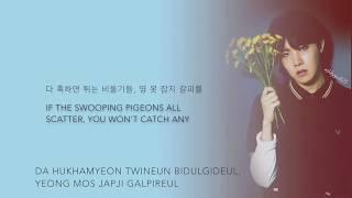 BTS J-Hope - '1 VERSE' [Han|Rom|Eng lyrics]
