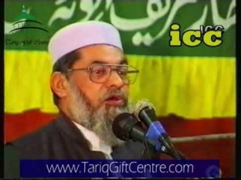 Sahibzada Ata ul Mustafa Jameel Kotli Loharan