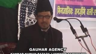 Maulana Rizwan Lucknowi l Salana Majalis l Mazar-e-Shahid-e-Salis l Agra l 2015-16