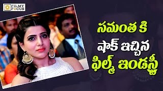 Actress Samantha about facing problems in film industry - Filmyfocus.com