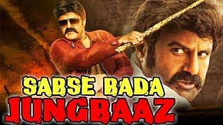 Sabse Bada Jungbaaz (Narasimha Naidu) Hindi Dubbed Full Movie | Nandamuri Balakrishna, Simran Bagga