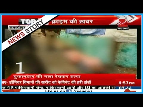 Xxx Mp4 Crime Top 10 Shopkeeper Killed In Samastipur District On Bihar 3gp Sex