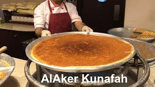 Best Kunafa in Doha (Alaker) | Arabic Sweets