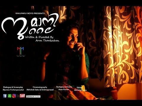 Xxx Mp4 Sumanilai New Malayam Comedy Romantic Short Film Arun Thankachan 3gp Sex