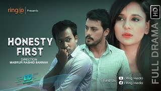 Honesty First | Irfan Sazzad | Sabila Nur | Shawon | Eid Natok 2019