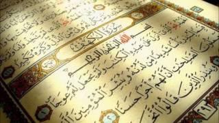 تلاوة  رائعه للقارىء الشيخ احمد محمد طاهر (سورة الكهف)