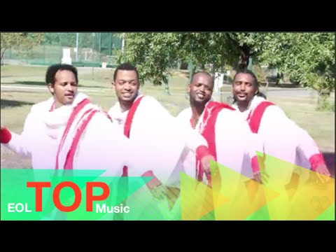 Xxx Mp4 Dina Anteneh Nama Official Music Video New Ethiopian Music 2015 3gp Sex