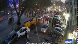 CCTV video of lahore bomb blast