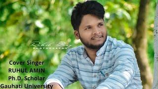 Ekta Shomoy Tore Ami Sobi Vabitam | Oporadhi | Touchi Cover Song | Please Subscribe My Channel