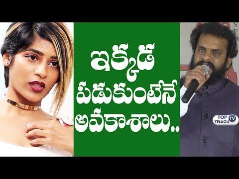Xxx Mp4 Director Ajay Kaundinya Strong Counter To Gayatri Gupta Fidaa Movie Telugu Producers Tollywood 3gp Sex