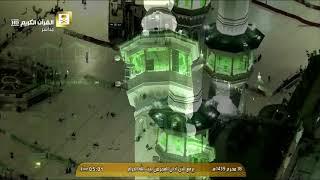 أذان الفجر للمؤذن الشيخ عصام بن علي خان اليوم الأحد 18 محرم 1439 - من الحرم المكي