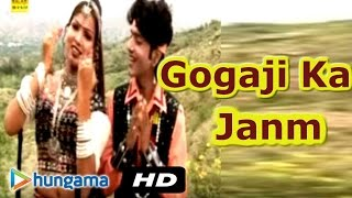 Rajasthani Devotional Songs | Dharmi Gogaji Ro Vyah | Gogaji Song 2015 in HD Video