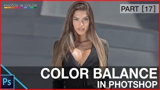 Photoshop Color Correction using Color Balance - Photoshop tutorial