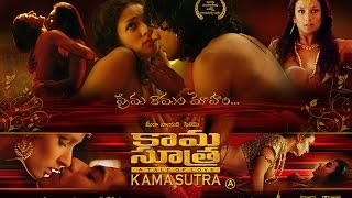 Kamasutra A Tale of Love | Official Telugu | Theatrical Trailer | Indira Varma | Naveen Andrews
