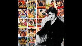 Tribute to Amitabh Bachchan on His 75th Birthday