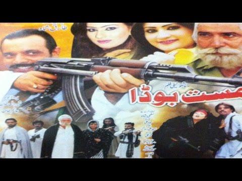Pashto Action Telefilm MAST BODHA Jahangir Khan And Tariq Shah Pushto Action Movie