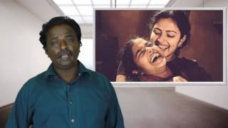 Amma Kanakku Review - Amala Paul - Tamil Talkies