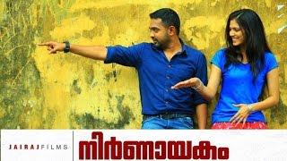 Malayalam Movie 2015 - NIRNAYAKAM -  [ Malayalam Full Movie 2015 News ]