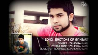 EMOTIONS OF MY HEART BY ZAHID RAHMAN (AUDIO VERSION 2014)