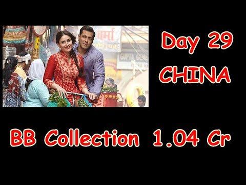 Bajrangi Bhaijaan Collection Day 29 CHINA I Ranks At No 10