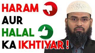 Kya Aulia, Peer, Murshid, Fakir, Baba Aur Buzurg Ko Haram Aur Halal Ka Ikhtiyar Hai By Faiz Syed