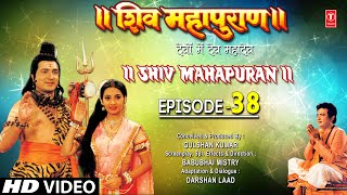 Shiv Mahapuran - Episode 38