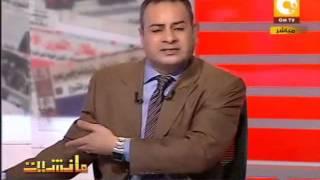 عمرو موسى يشكك فى نتيجة الانتخابات